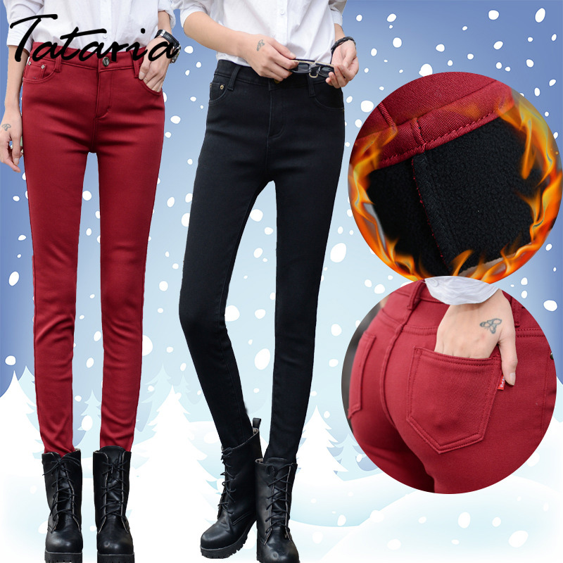 Skinny Women s Warm Jeans For Woman Plus Size Candy Color Thick Velvet Winter Warm Jeans