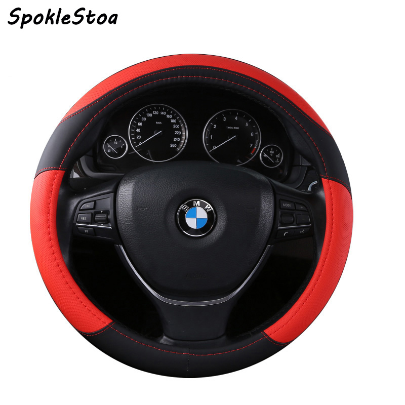 Advanced eco-friendly breathable slip-resistant slams steering wheels hub for ford, super-fibre car steering wheel cover