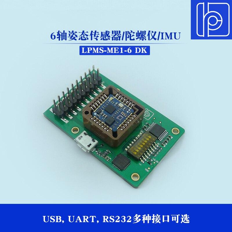 LPMS-ME1-6DK capteur dattitude Miniature 6 axes/Gyroscope/Module de mesure inertielle IMULPMS-ME1-6DK capteur dattitude Miniature 6 axes/Gyroscope/Module de mesure inertielle IMU