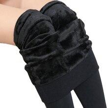 Warm Winter Leggings