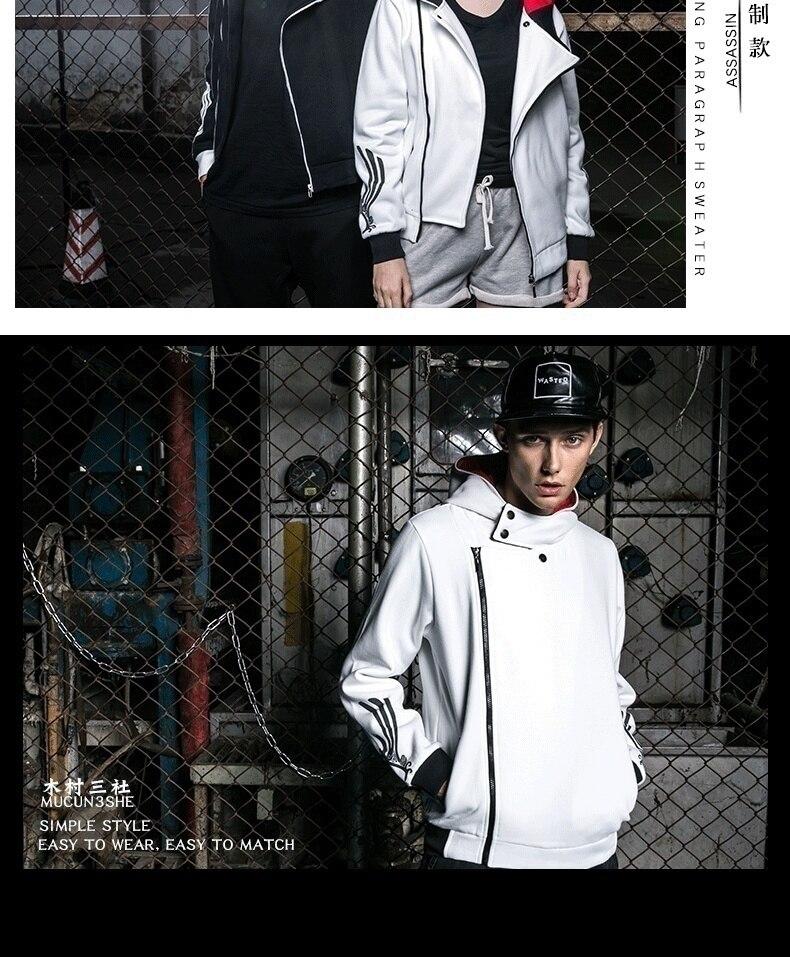 HTB1XOQLbiYrK1Rjy0Fdq6ACvVXaq Jaqueta Assassin's Creed game hoodie unisex zíper jaqueta rua moda impressão hoodie com capuz assassino para meninos mais tamanho s-