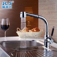 Pull-типа кухонный кран меди холодной растительное бассейна кран вращается телескопическая раковина кран