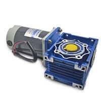 DC12V/24V 90W 5D90GN NMRV DC gear motor worm gear gearbox high torque gear motor/mechanical equipment/conveyor belt/DIY motor
