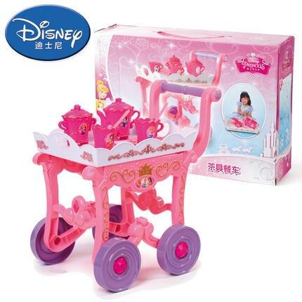 Disney Princesse A Manger Voiture Fille Jeu The Ensemble Jouet