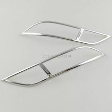 For 2016 2017 Vauxhall Opel Mokka ABS Chrome Rear Foglight Cover Tail Fog Light Lamp Eyelid Trim Styling Moulding Car Accessory