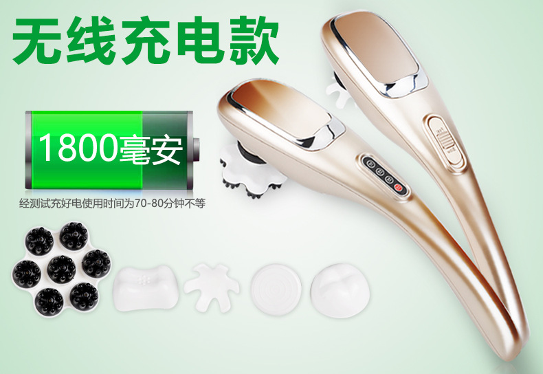 Massage hammer rechargeable back massager handheld beating massage instrument electric wireless cervical massager stick handheld electric head neck lumbar back live dolphins massager acupuncture point massage stick am45