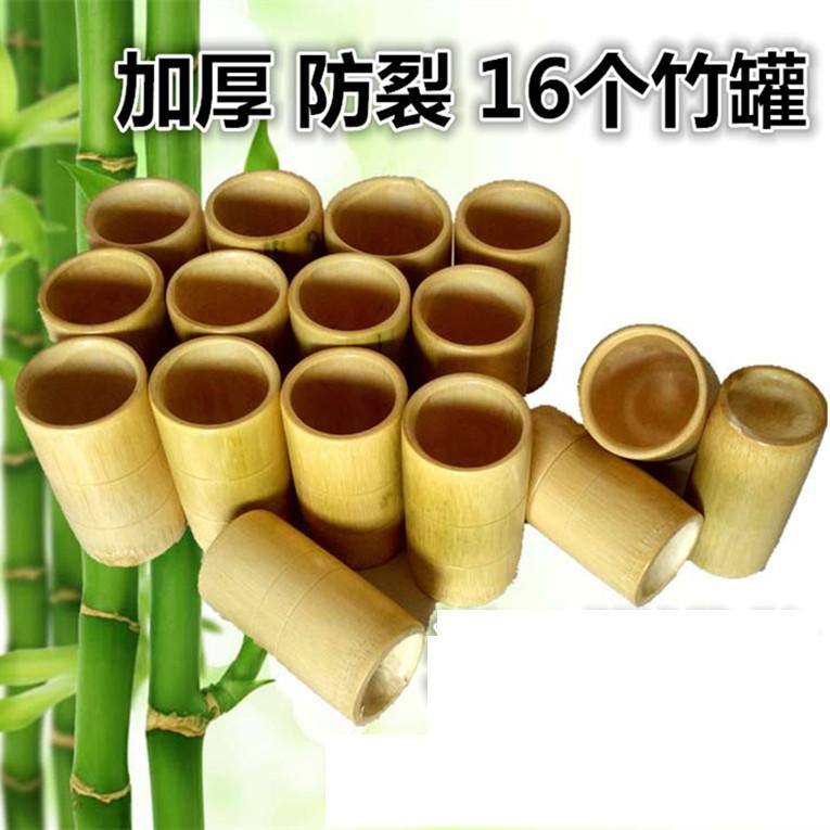 Ancient Chinese Cupping: 16 CUPS Traditional Chinese Bamboo Fire Cupping Set