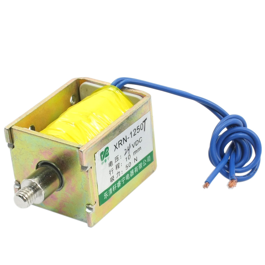 UXCELL Xrn-1250T  24V 50N 10Mm Pull Type Open Frame Two Wires Electromagnetic Linear Solenoid 50 1250