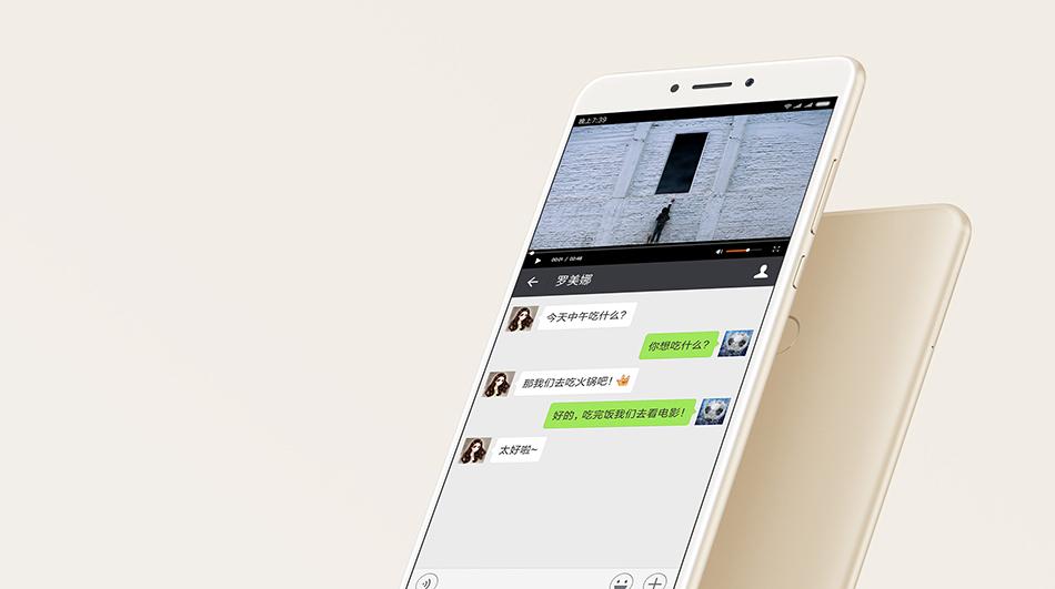 Xiaomi mi max2 X7