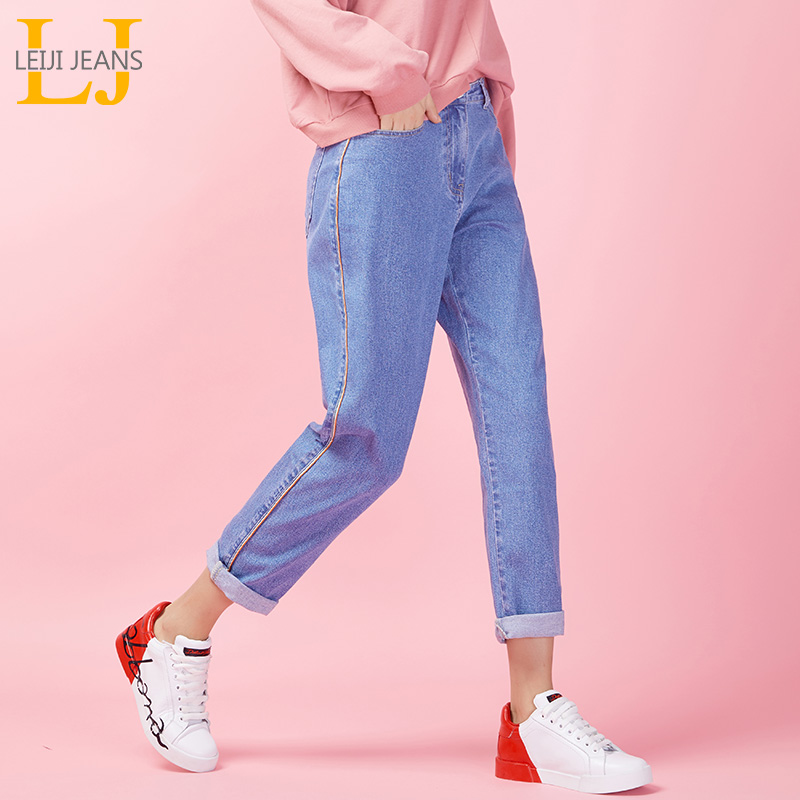 LEIJIJEANS spring new irregular waist midwaist was thin light blue ladies boyfriend wind   jeans   plus size Harlan loose   jeans   9033