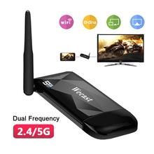 Get more info on the Wecast 2.4/5G Wireless WIFI Miracast Airplay DLNA Display TV Dongle RK3036 Mirroring 1080P HDMI Streaming Media Adapter