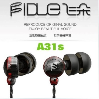 Fidue A31s HIFI In-ear Earphone Micro-Dynamic Headset with MIC for iPhone Samsung Android XIAOMI HUAWEI 3.5MM PLUG 1