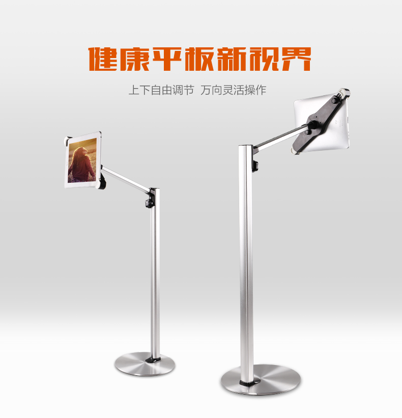 Adjustable Height/Viewing Angle Universal Lazy Tablet Holder Bed 360 Rotation Ergonomic Floor Stand Aluminum Alloy for iPad