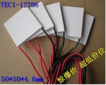 2PCS LOT TEC1 12706 cooling chip free shipping