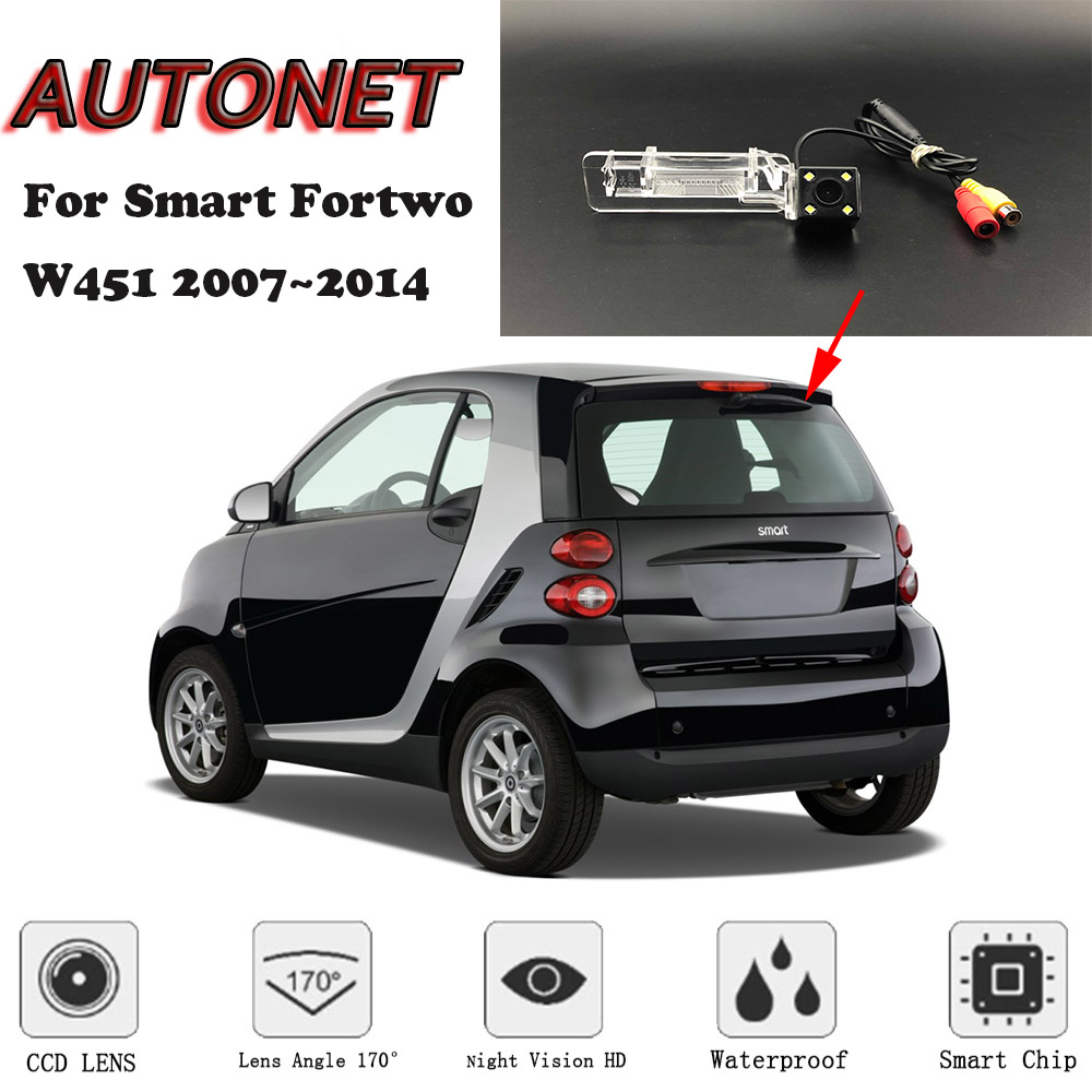 AUTONET Backup Rear View Camera For Smart Fortwo W451 2007 2008 2009 2010 2011 2012 2013 2014 Night Vision License Plate Camera