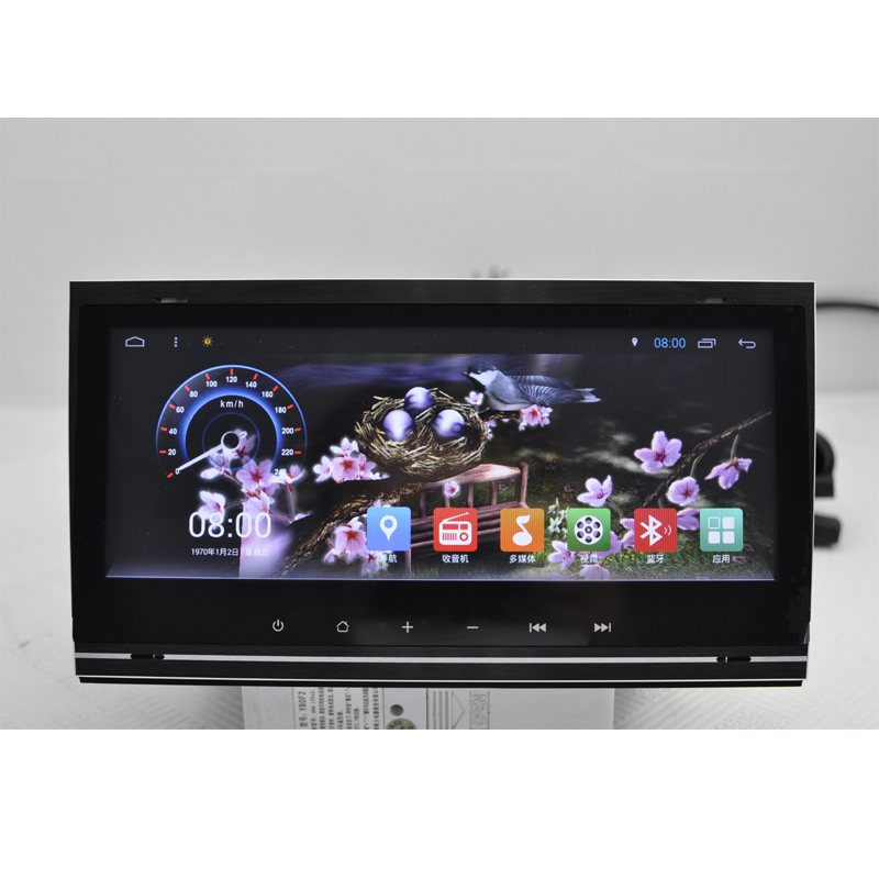 8 8 inch Screen Android 4 4 Car GPS Navigation System font b Radio b font