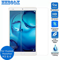 """Safety Package Tempered Glass Screen Protector For Huawei MediaPad M3 8.4 2.5D Safety Protective Film For MediaPad M2 8.4""""inch"""
