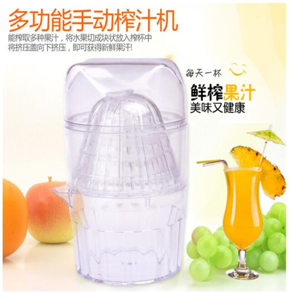 Orange juice juicer manual pressure oranges simple mini fried juice cup small household fruit lemon juicer чехол autoprofi extra comfort black dark grey eco 1105 bk d gy m
