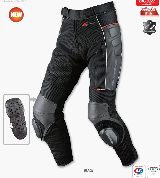 PK-709 motorcycle pants / mesh + leather racing suits / popular brands riding pants / Mens summer mesh pants
