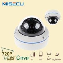 Vandalproof 2.8/3.6mm wide angle 1MP/1.3MP/2MP Onvif P2P 720P/960P/1080P IP Camera HI3518EProcessor 15p IR Night Vision mobile