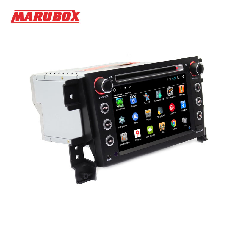 Lecteur multimédia de voiture MARUBOX 7A905DT8 pour Suzuki Grand Vitara, Octa Core, Android 8.1, GPS, Radio, Bluetooth, DVD, 8 cœurs, 2 go, 32 go - 5