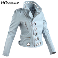 Faux Leather Jacket Women Blue Silver Gold Punk Jackets PU 2018 New Lady Short Coat Moto Long Sleeve Outwear Hot Sale Fashion