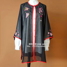 Customize Chinese Tai chi clothing wushu uniform Martial arts suit taiji shawl clothes embroidery for women children girl kids