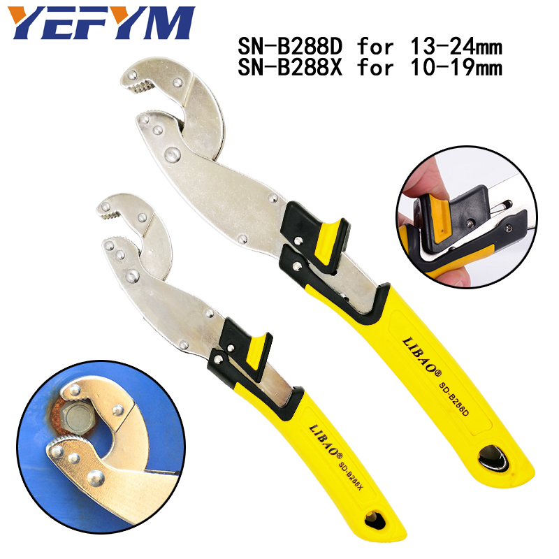 10-19/13-24mm new universal key pipe wrench open end spanner set 65 manganese steel Chrome plating snap grip plumber multi tool цена 2017
