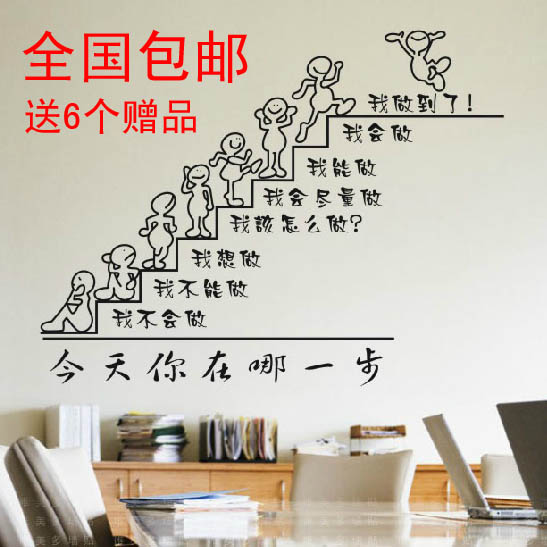 Corporate Company Culture Wall Collage People Motivational Slogans Unique Motivational Slogans