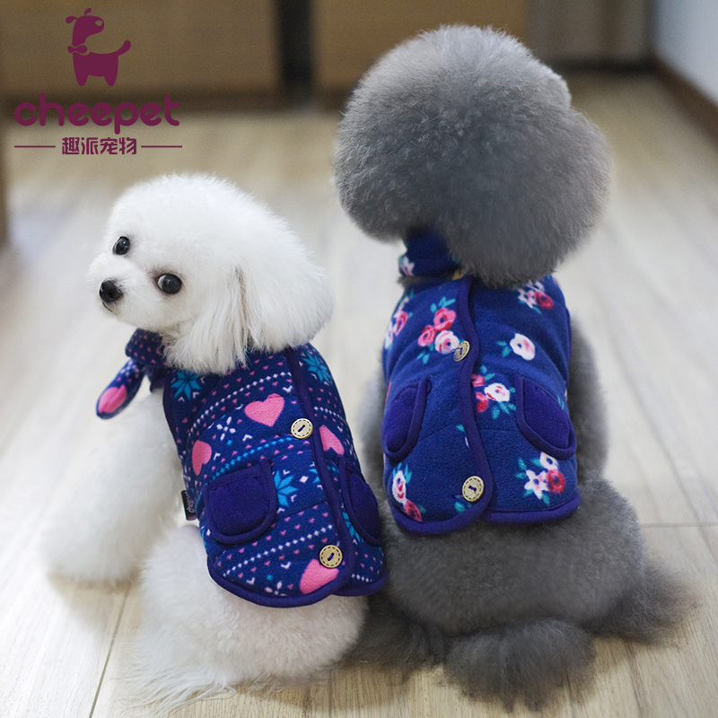 Dog legs thickened winter suit sent cotton pet clothes Tactic new clothes to keep warm dog clothes 1sets=(scarf + vest)