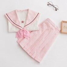 Свет сакуры, розовая японская школьная форма, юбка JK, униформа класса, Униформа, костюм моряка, костюм в духе колледжа, Женский студенческий костюм, униформа