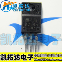 Si  Tai&SH    2SK2645 K2645  integrated circuit