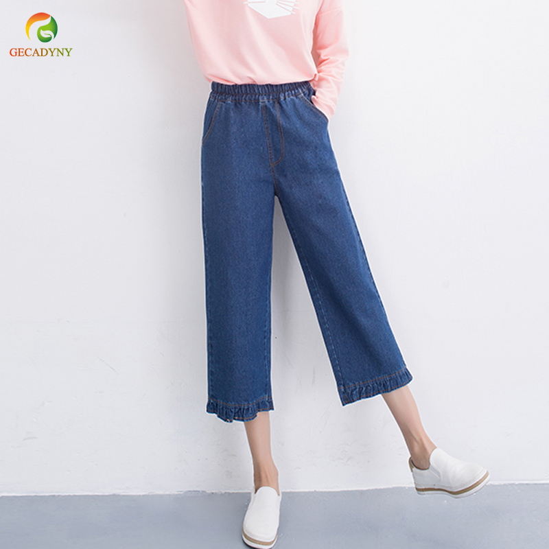 Plus size S-5XL woman jeans autumn 2017 new elastic waist denim wide leg pants capris female denim trousers for girls/students plus size side stripe wide leg blue capris jeans 4xl 7xl oversized tassel irregular fringe ankle length denim pants