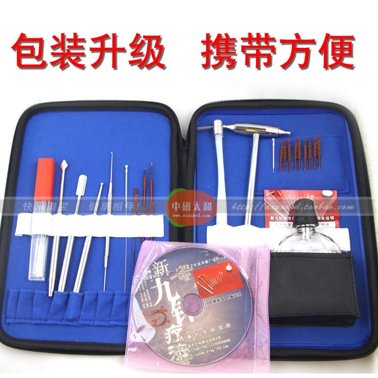 Acupuncture Instrument Set/Huatuo Acupuncture Needles/Acupuncture Instrument Set ZB-1 pig acupuncture model animal acupuncture model