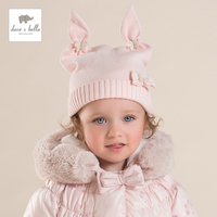 DB4148 Dave Bella Autumn Winter Baby Girls Pink Hat Knitted Hat