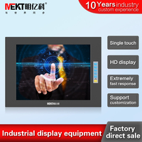 12 inch industrial monitor with resistive touch screen monitor DC12V input front OSD lcd monitor industrial PC usb touch screen