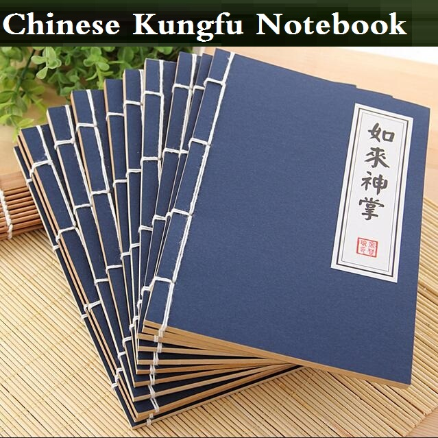 1pcs/lot  Vintage Classic Chinese Kungfu series Kraft paper notebook handmade Diary agenda pocket book