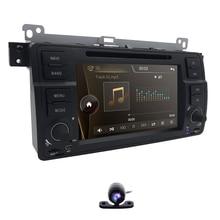 RDS стереосистема E46 AM/FM
