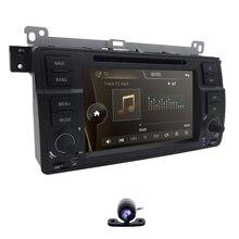 2din 7 pouces lecteur DVD de voiture pour BMW E46 M3 3 série MG Rover GPS Headunit 800*480 2 DIN moniteur dvd de voiture SWC RDS AM/FM DVBT caméra arrière