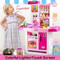 Новая распродажа, высота около 1 м, кухонные игрушки для детей, ролевые игры, игрушки для приготовления пищи, наборы посуды, Детская кухня, мо