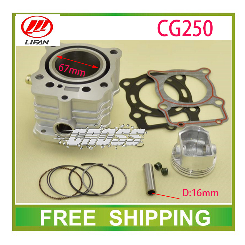 250cc motorcycle tricycle lifan CG CG250 67mm cylinder piston ring gasket water cooled engine accessories free shipping motorcycle cylinder kit 67mm bore for shineray cg250 cg 250 250cc air water double cooled engine spare parts