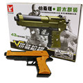 Raging fire desert eagle Building  ,nerf m1911 rifle  orbeez airsoft pistol air soft desert eagle slugterra ak47 sniper m4a1