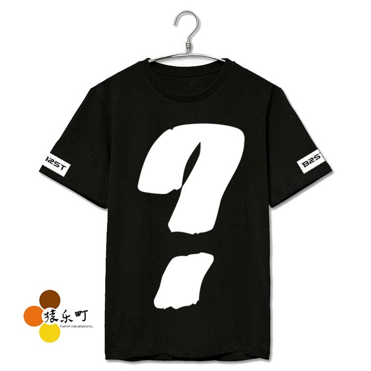 Summer style beast b2st question mark printing short sleeve t-shirt men women kpop t shirt beast mv same top tees