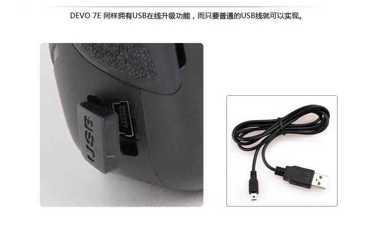TX-DEVO7E 细节 (7)