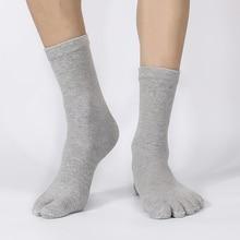 Cotton Men Socks Unisex Full Five Toe Women Compression Mens Short Breathable Finger Pure Sock