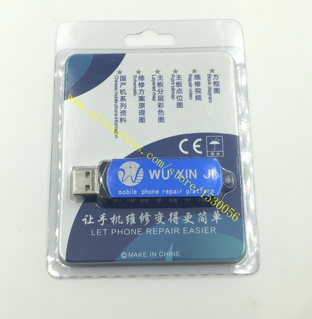 original WU XIN JI WL WXJ DONGLE board schematic diagram for iPhone