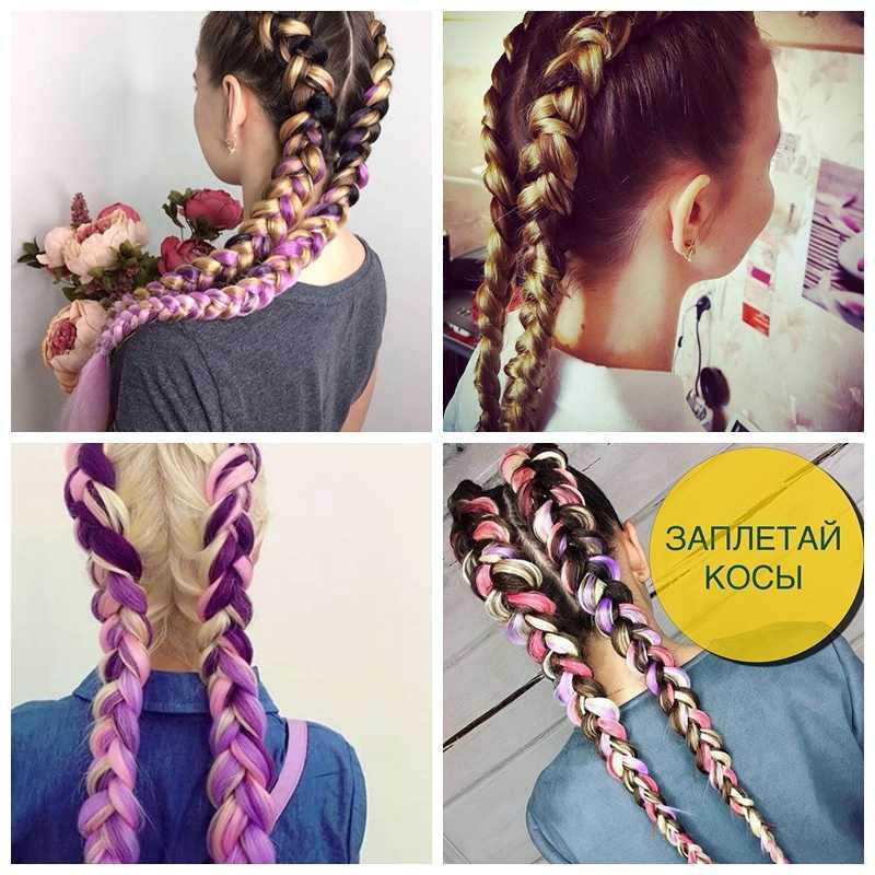 Мисс парик ombre канекалон плетение волос 24 дюймов 100 г синтетические jumbo косы волокна волос розового и фиолетового цветов синий зеленый 1pce