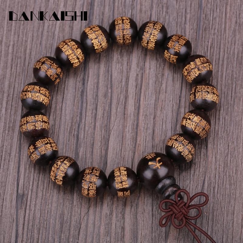 Dankaishi Ebony Carved Buddha Big Bead Bracelets Women Men Strand Wood Beads Bracelets Black Bangle Scripture Jewelry DKSFZ007