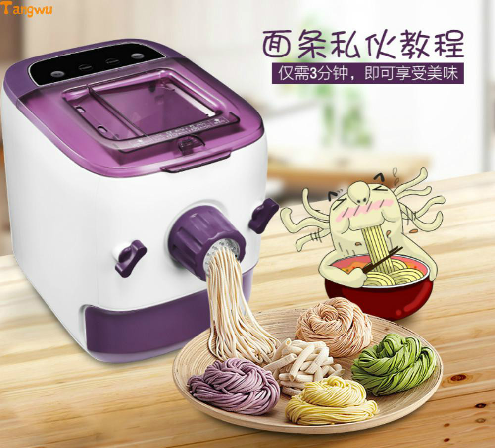 Free shipping Household automatic pasta machine small dumplings leather noodle press Noodle maker NEW free shipping fully automatic pasta noodle maker diy pasta noodle machine electric noodle machine