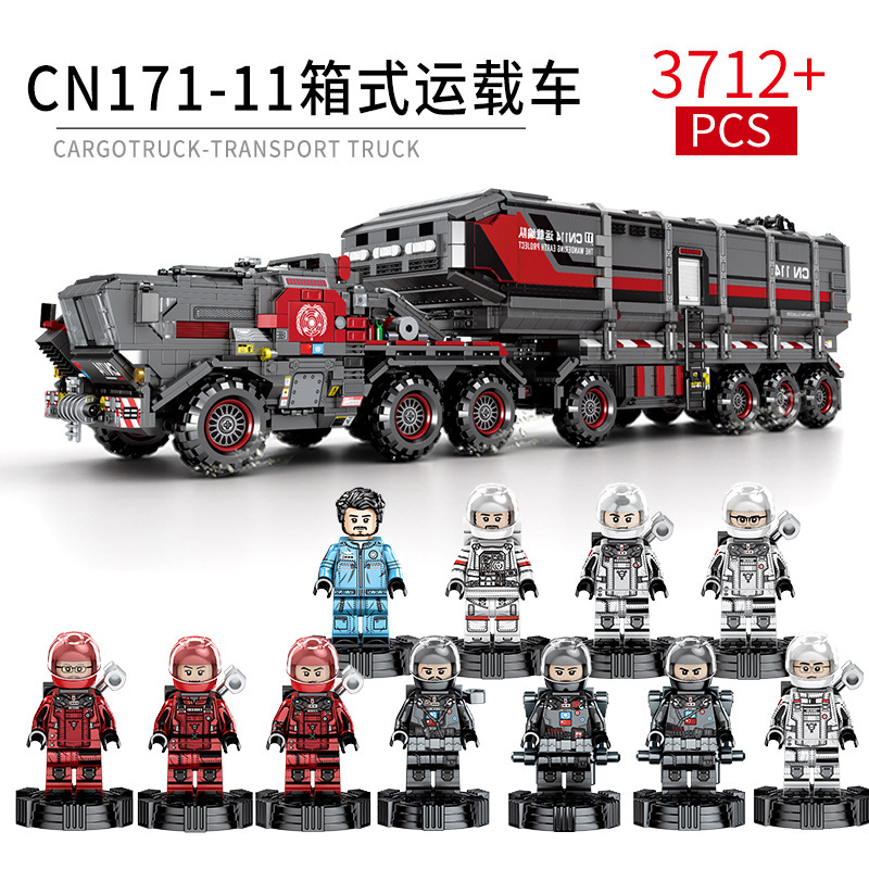 3712pcs Children s building blocks toy Earth wandering Compatible technic city Large box truck birthday gifts